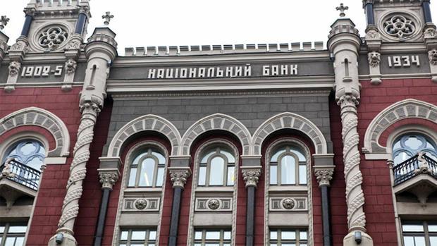 Международные резервы Украины загод увеличились на12% - НБУ