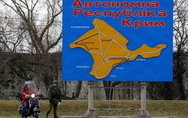 На РФ кандидат в Государственную думу сравнил аннексию Крыма с деяниями нацистской Германии