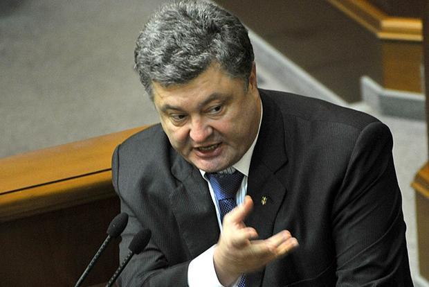 Бюджет без стипендий сутдентам подписан небудет— Порошенко