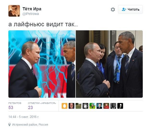 """Путин и Обама """"совсем кратко"""" переговорили на саммите АТЭС, - Песков - Цензор.НЕТ 7418"""
