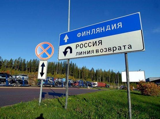 ВМВД Финляндии признали преодоление миграционного кризиса награнице сРоссией