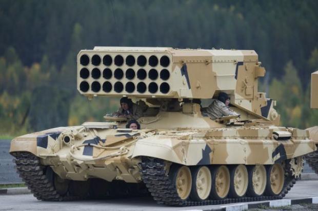 Ответственность заДонбасс иКрым несет Российская Федерация - ПАСЕ приняла резолюцию