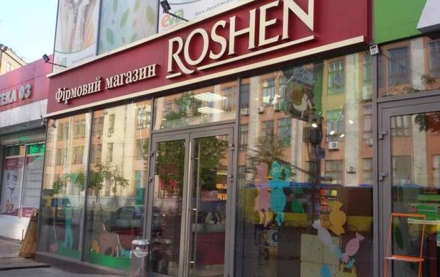 Неизвестный проинформировал о заминировании всех магазинов Roshen вКиеве