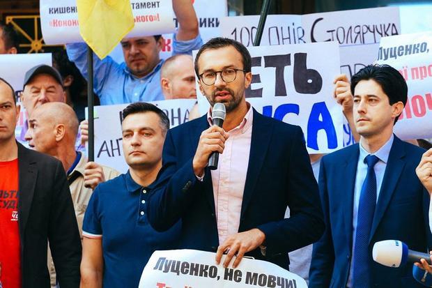 НАБУ проверит документы наквартиру Лещенко