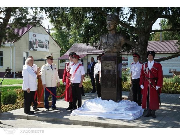 НаКубани установили бюст дедушки генерального прокурора РФЧайки