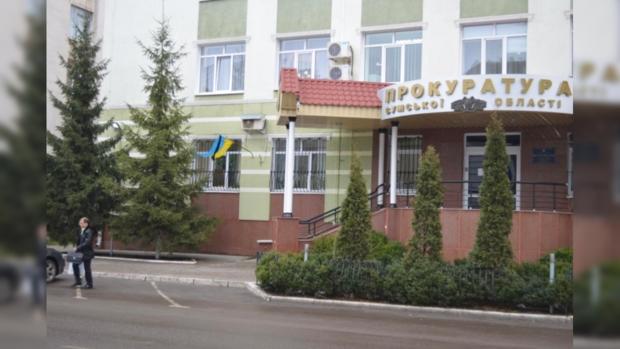 ВСумах пытались подорвать  прокуратуру— Будни Украины