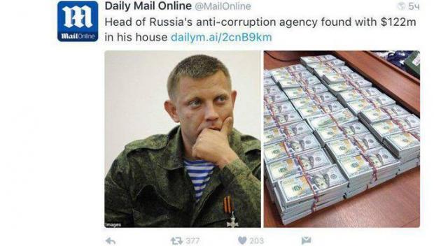 Daily Mail «посадила» руководителя ДНР Александра Захарченко завзяточничество