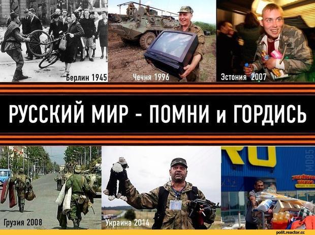 СБУ вКиеве задержала женщину заантиукраинские посты всоцсети