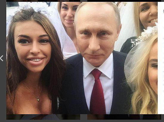 СМИ поведали опостановке фото В.Путина сневестами: всети интернет язвят