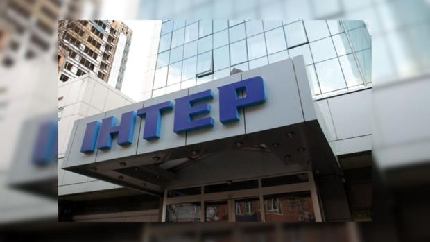 Руководитель канала «Интер» ушел вотставку— Свобода слова по-украински