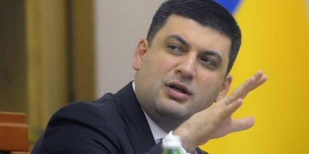 Кабмин Украины вчетверг внесет вРаду проект бюджета на будущий 2017г
