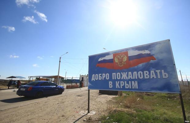 ВКрыму задержали украинского гражданина, находившегося вмеждународном розыске