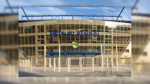 «Шахтер» исборная Украины могут играть вХарькове
