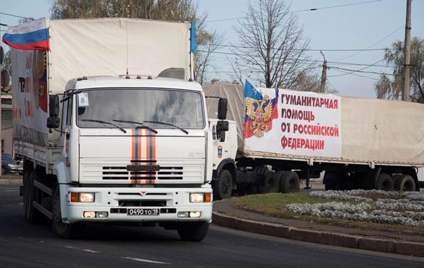 Российская Федерация отправит 56-ю гуманитарную автоколонну вДонбасс