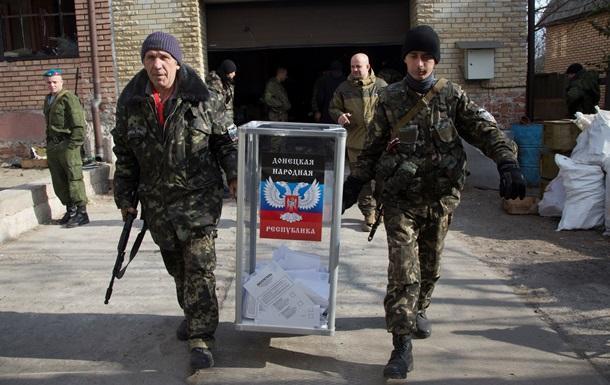 Принять участие впраймериз ДНР захотели неменее тысячи человек