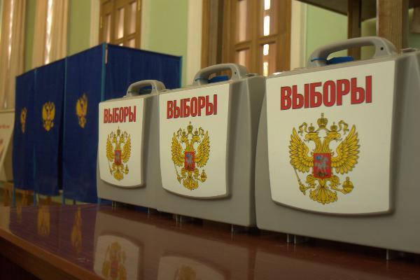 МИД Польши заявило онепризнании выборов в Государственную думу натерритории оккупированного Крыма