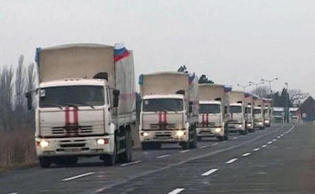 57e1203eece2c Российская Федерация вчетверг отправит очередной гумконвой для Донбасса
