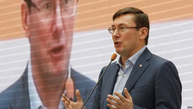 ГПУ проверяет причину остановки ОПЗ,— Луценко