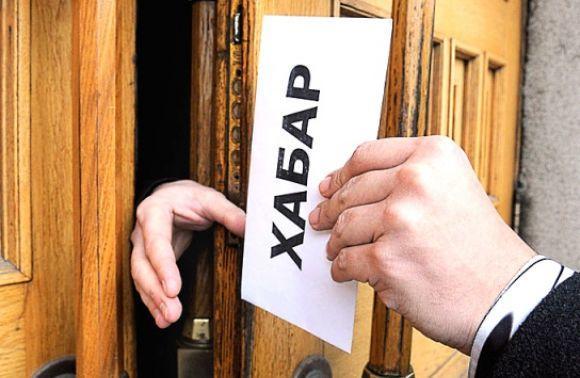 ВоЛьвовской области правоохранители предотвратила попытку «скрытой федерализации» государства Украины