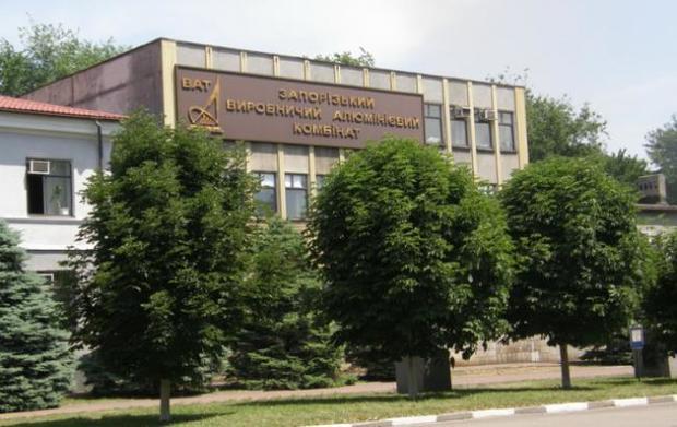 Высший хозсуд отобрал уинвесторов изРФ «Запорожский алюминиевый комбинат»