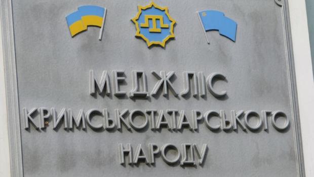 ВКиеве митингуют против запрета Меджлиса