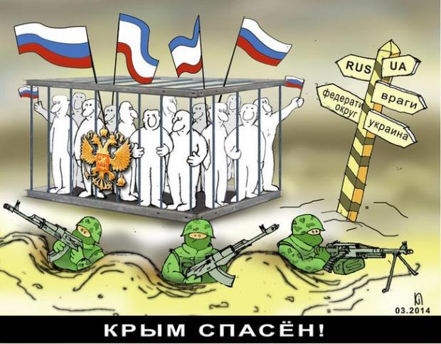 На начало ноября более 19 тысяч крымчан призваны в ряды ВС РФ, - правозащитник Седов - Цензор.НЕТ 700