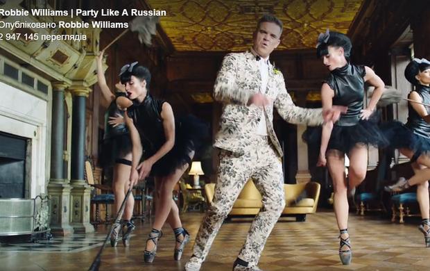 Жизнь русских олигархов Робби Уильямс продемонстрировал всвоем клипе