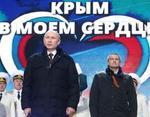 В.В.Путин вновь собирается в Крым