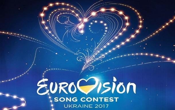 Имя участника отУкраины на«Евровидение-2017» будет известно зимой