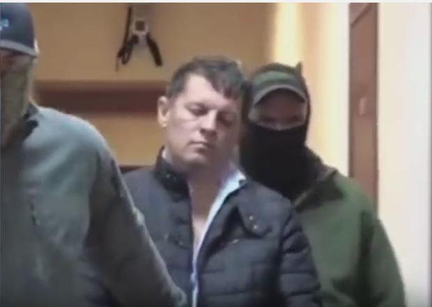 Украинского корреспондента случайно отыскали втюрьме столицы