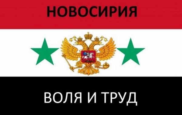 РФ направила вСовбез ООН объявление обобстреле посольства вДамаске