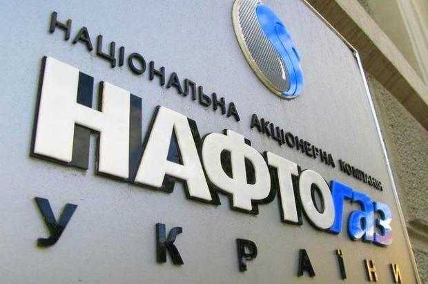 Кабмин Украины получил 100% акций «Нафтогаза» отМинэкономики