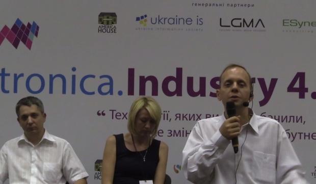 UkraineIS, UAtronica-Industry 4.0
