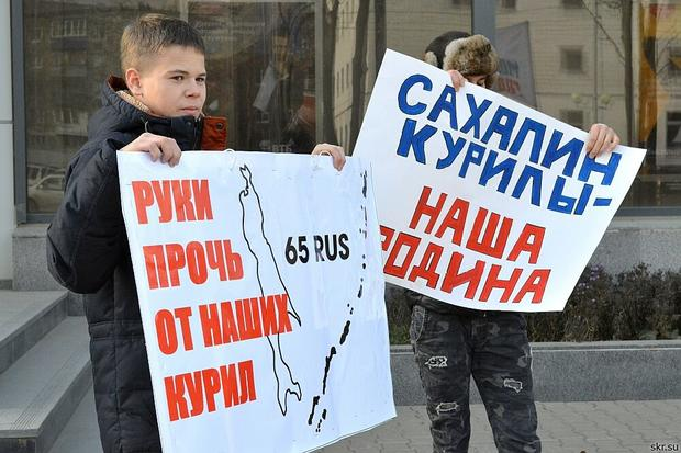 Японцы требуют переписать на них южнокурильскую комнату России, но согласны её