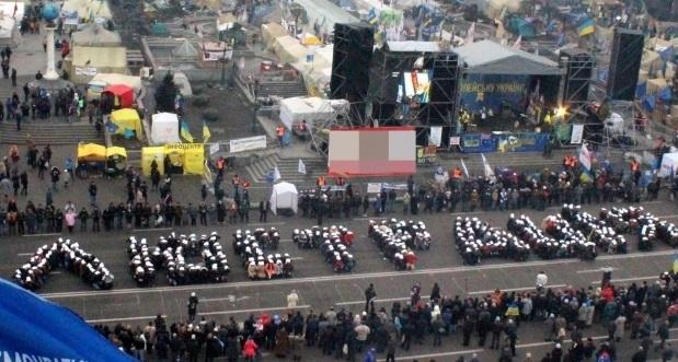 Минюст: Люстрация вУкраинском государстве удалась на98 процентов