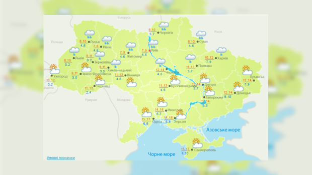 Прогноз погод на месяц в городе грязи липецкой области