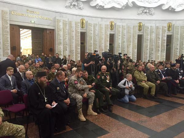 ВРостове состоялся 2-ой съезд Союза добровольцев Донбасса