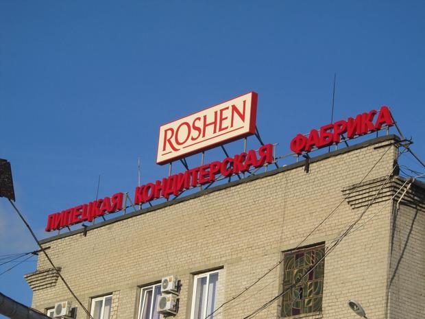 Продажа русских активов компании Roshen «заморожена»
