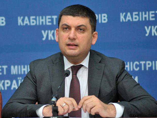 Недостаток пенсионного фонда вырос до150 млрд. грн