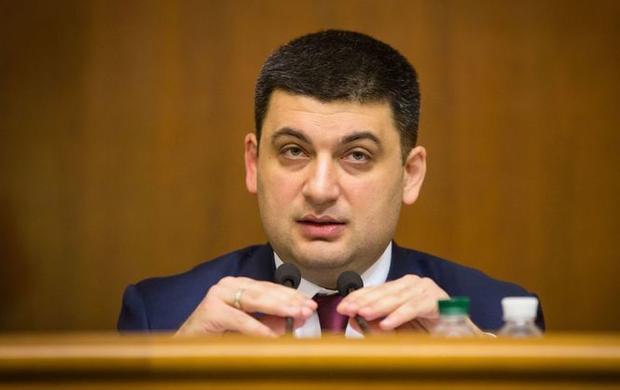 Гройсман пошел наповоду соратников Яценюка— Тарифы врассрочку