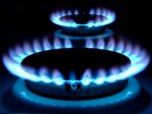 Украина начала отбор газа изподземных хранилищ