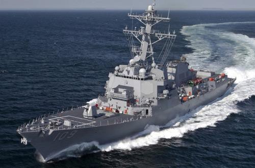 Флагман 6-го флота ВМС США покинул Черное море досрочно