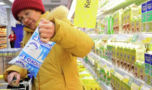 Молочную продукцию завода PepsiCo начали изымать измагазинов