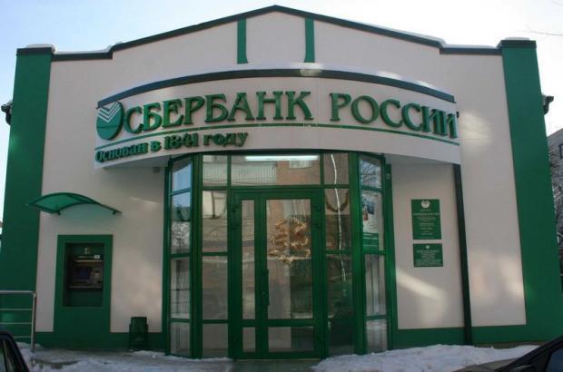 Сберегательный банк объяснил, как гражданин Орла накопил «царский» долг