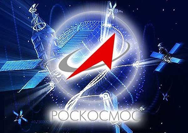 Роскосмос отказался поставлять ракеты воФранцию