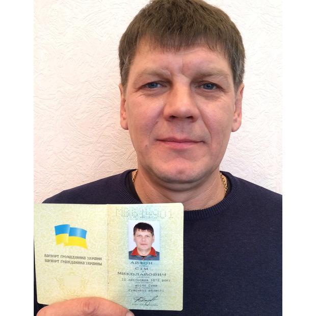ВУкраине еще одним «Айфоном Семь» стал пенсионер