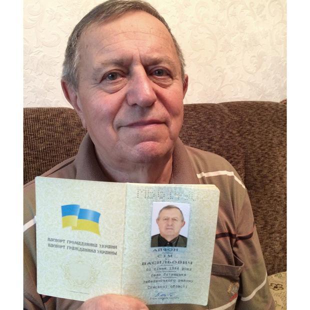 72-летний гражданин Сумщины поменял имя на«Айфон Семь»
