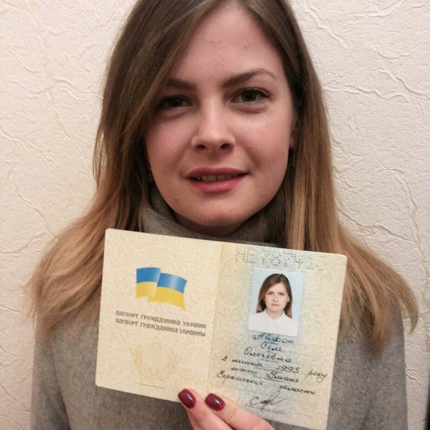 Украинец сменил имя на«Айфон Семь», чтобы выиграть смартфон