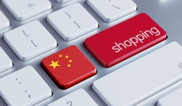Российская Федерация предлагает Китайская республика развивать сотрудничество всфере интернет-технологий