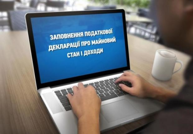 ВСБУ пояснили, почему нет е-декларации Грицака и иных